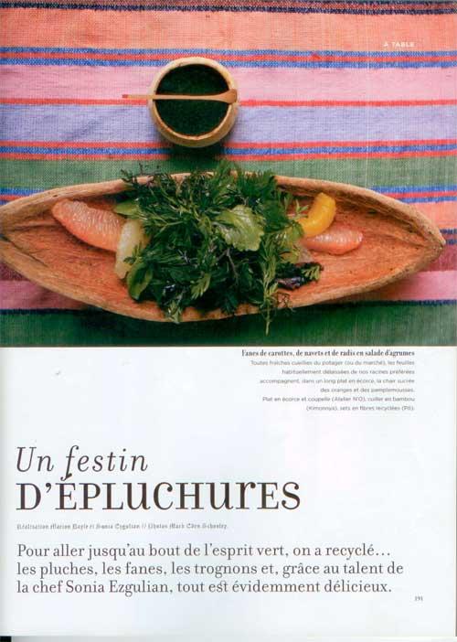 2008 04 Po ! in Marie Claire 083